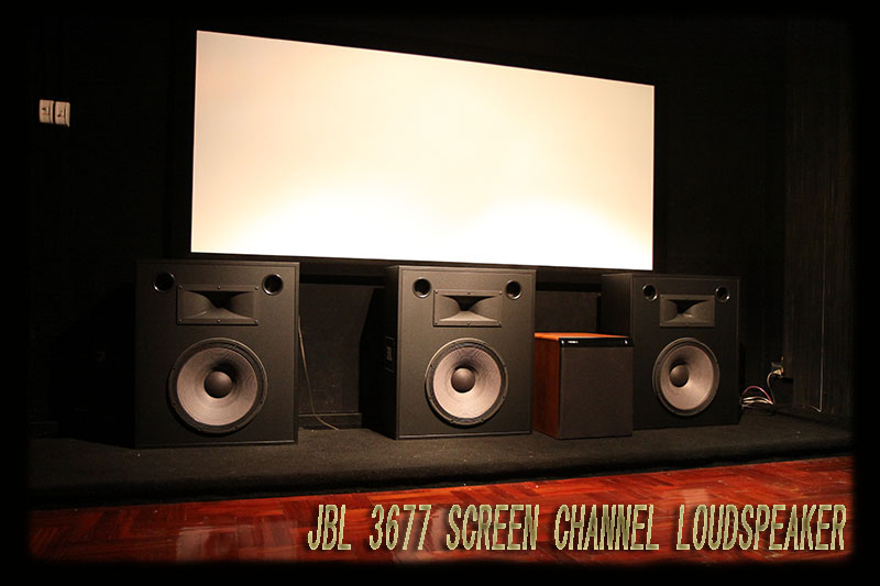 Jbl 3677 Cinema Speakers